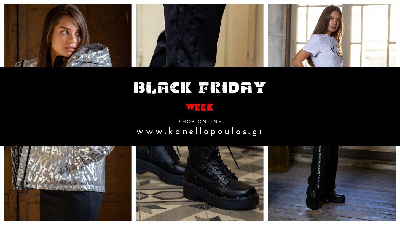 Black Friday Γυναίκα